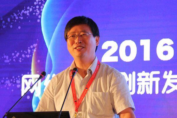 江苏银行蒋建明:网络金融要定位经营 实现价值创造