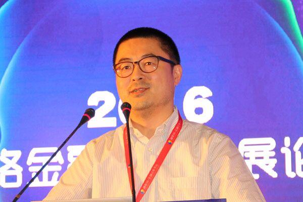 江海沐晖王磊:互联网金融要回归到人 营销正向连接进化