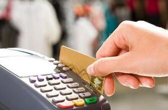 银行卡手续费昨起下调 厦门部分商家拒绝信用卡刷卡支付