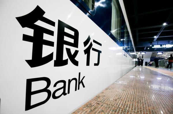 全国银行业金融机构营业网点总数达到22.87万个