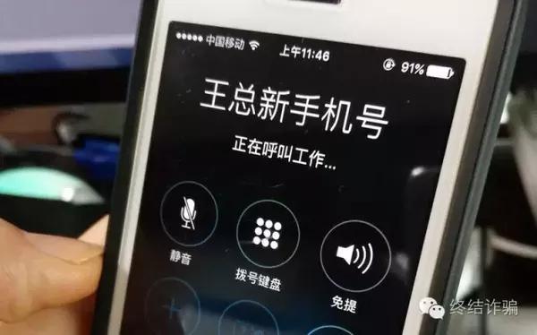 王总换手机号了......