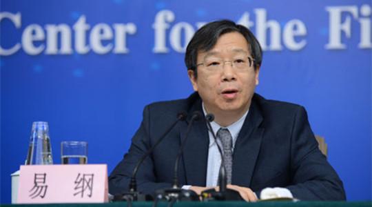 易纲:完善全球金融治理  促进世界经济增长