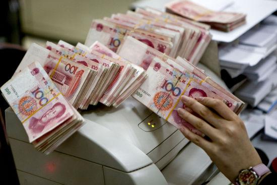 四季度货币环境或维持适度宽松 债市收益波动将加大