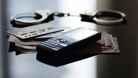 网络安全法草案最新修改 惩治网络诈骗 网络安全法草案最新修改 强化关键信息基础设施保护