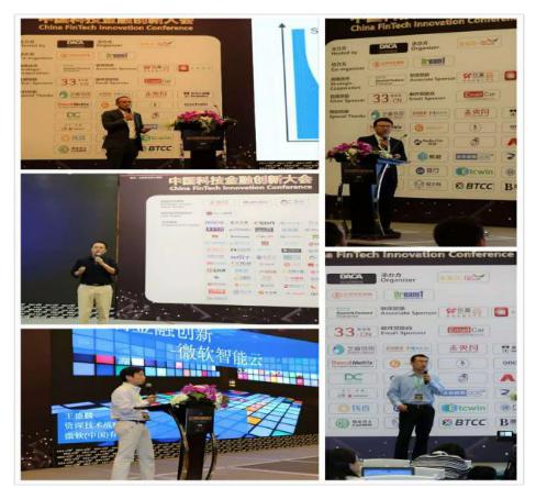 2016中国科技金融创新大会在沪圆满落幕