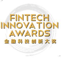 第二届大数据金融峰会暨金融科技世界论坛(FinTech World 2016)