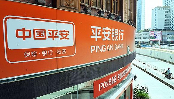 平安银行分行高管调整:深圳和杭州分行行长变动