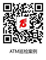"""银行也能""""逛""""了 二维码技术打造""""立体银行"""""""