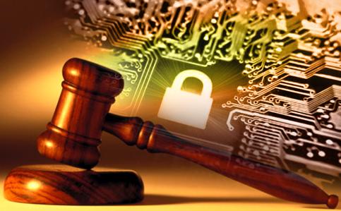 信息安全法律法规.ppt