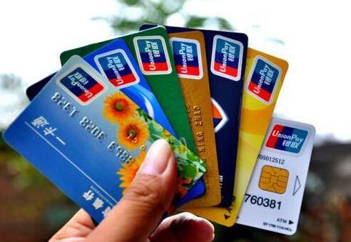 ATM转账24小时内可撤销、同行异地取款免费,今日起7大银行新规正式实施