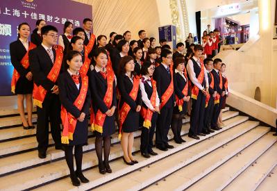 第十四届上海理财博览会六大亮点