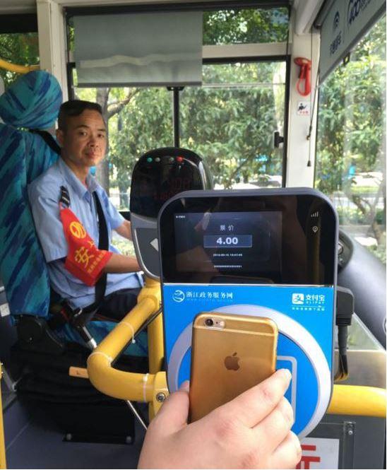公共交通领域移动支付的打开方式都有哪些?