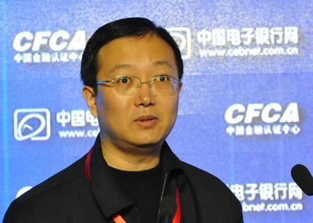 中央网信办网络安全协调局处长杜巍