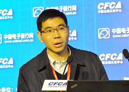 公安部网络安全保卫局研发中心主任许剑卓