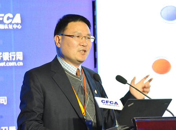 清华大学语音和语言技术中心主任,北京得意音通技术有限责任公司董事长郑方博士