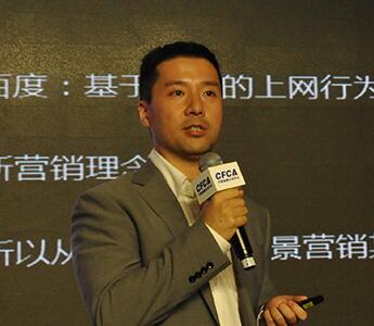 上海鸣泰信息科技股份有限公司总经理兼创始人雷磊