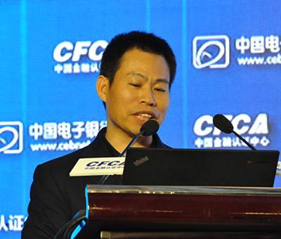 刘志永:自主安全可控必将成为金融科技发展的重要保障