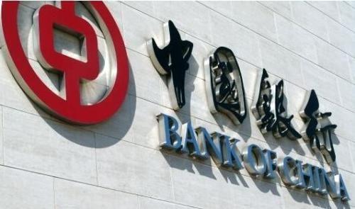 中钢集团与中行等银行签署重组协议 600亿元债转股方案落定