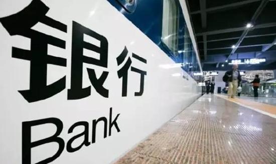壮士断腕、裁员自救?盘点2016年全球十大银行裁员案