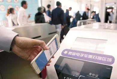 湖北省客集团推电子票 手机扫码可坐大巴