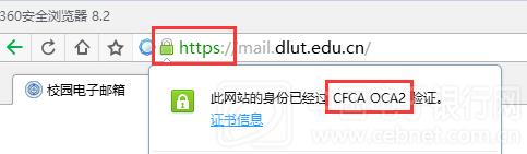 既然HTTPS必须有 你该安装何种SSL证书?