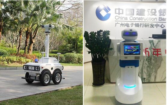 """中智科创获""""2016年深圳市十大机器人企业""""殊荣"""