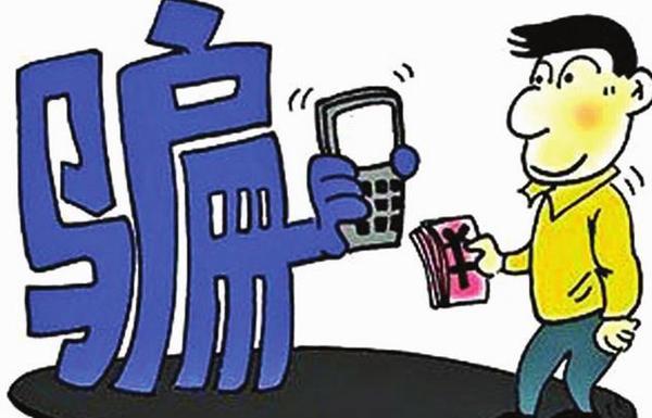 上海检方对特大跨国电信诈骗案34名嫌疑人提起公诉