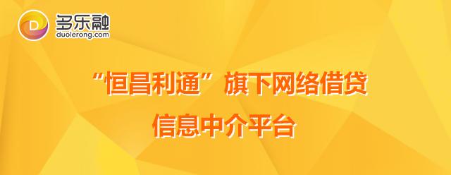 多乐融:个税改革17有望落地 工薪族成大赢家