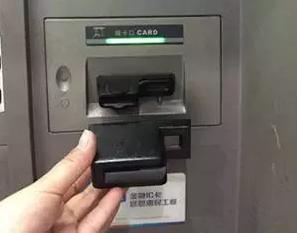 """年末须知:注意ATM机上的""""新型骗局"""""""