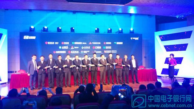 中国银联与京东达成战略合作 网银在线成银联收单机构