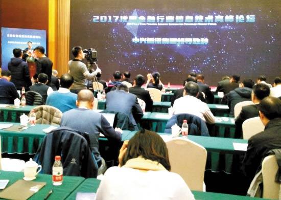2017沈阳金融行业信息技术高峰论坛举行