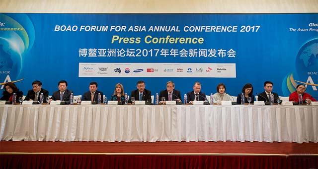 博鳌亚洲论坛2017年年会将于3月23日至26日举行