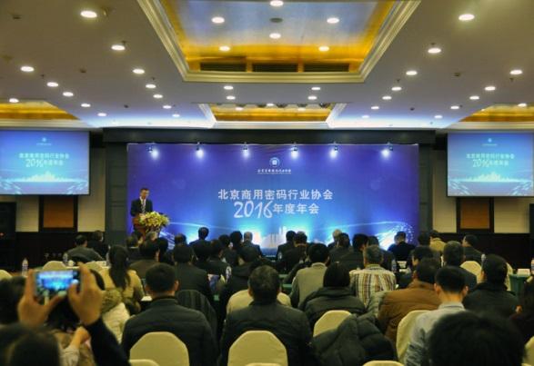 CFCA杜志栋:密码测评可提升我国密码产品安全性