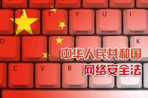 """2016年全球网络安全事件十宗""""最"""""""