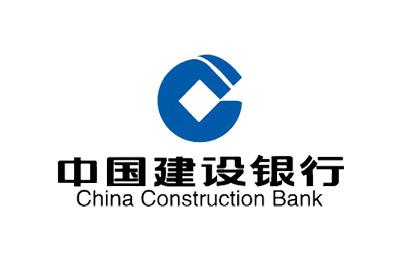 2017建设银行内蒙古区分行校园招聘签约通知