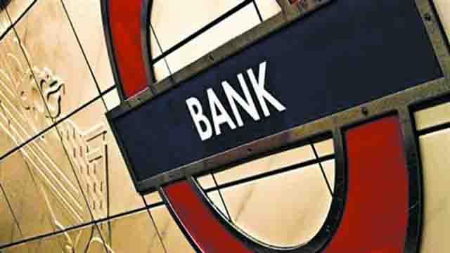 银行信贷腾挪忙:收紧房贷 角逐PPP