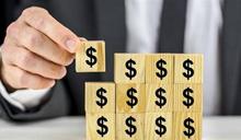 网贷资金存管指引下发