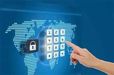 网络时代 你的个人信息安全吗?