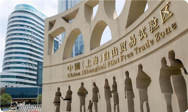 <strong>上海扩大金融业对外开放 争取六方面先行先试</strong>