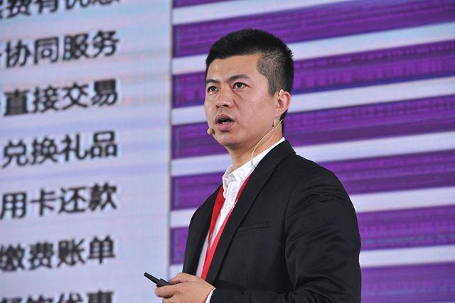 中国金融认证中心(CFCA)助理总经理 赵宇