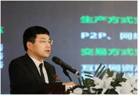 北京的旧称区块链技术涂协会委员长朱烨东博士颁发演讲