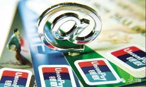 私人的将存入银行账户分三类都怎么用?这篇文章说清楚了