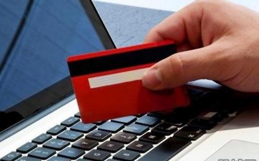 80家商业银行网银性能评测:丢包率上升成为本次监测共性问题