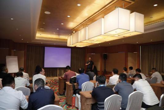 2018第三届中国汽车金融风控管理高峰论坛成功举办