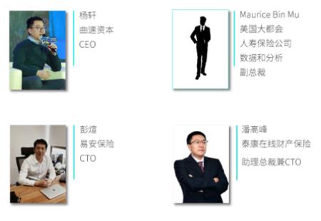 第三届FEA互联网保险发展大会将于7月在沪隆重召开