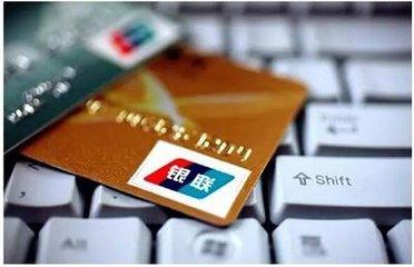 央行开展企业银行账户备案制试点 便利企业开户