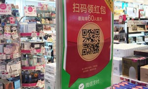 """微信支付在香港:直面 3000 多万张八达通卡,""""红包补贴""""并不万能"""