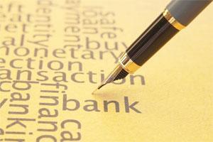 全国试点取消企业银行账户开户许可证核发工作