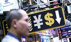 香港金融角色嬗变 助力国家金融改革和人民币国际化