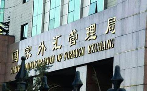 合格境外机构投资者境内证券投资外汇管理规定发布